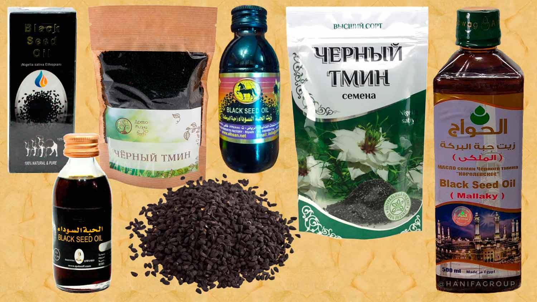 Масло чёрного тмина — эликсир красоты и молодости кожи