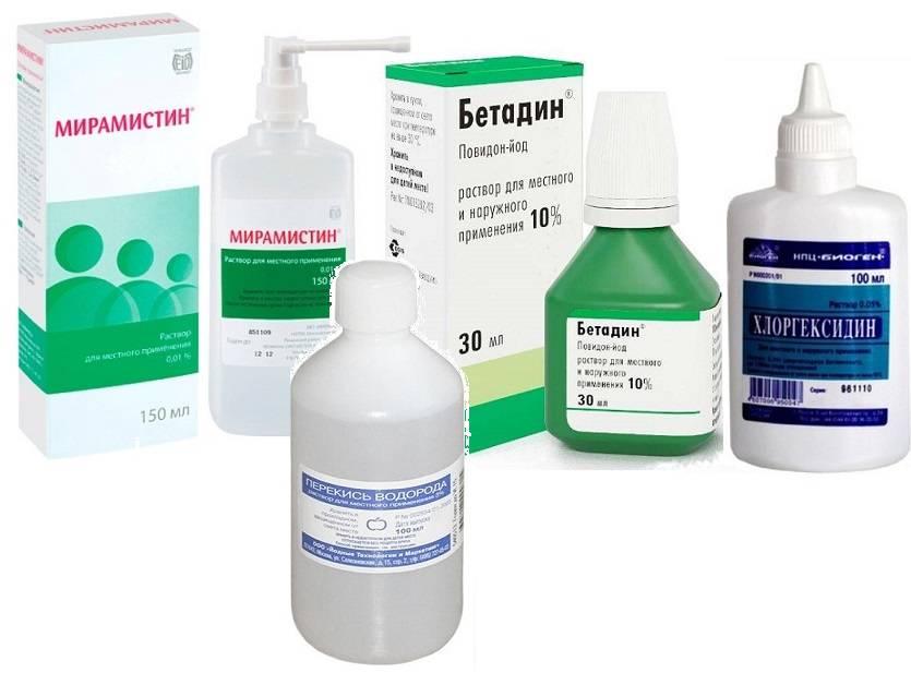 Мирамистин и хлоргексидин. в чем разница, сравнение составов, что лучше, чем отличаются