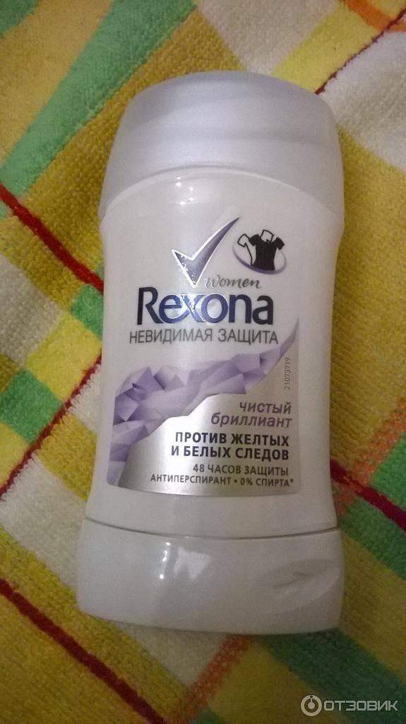Лучший дезодорант для мужчин от пота, рейтинг антиперспирантов без запаха