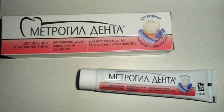Мази для зубов и дёсен