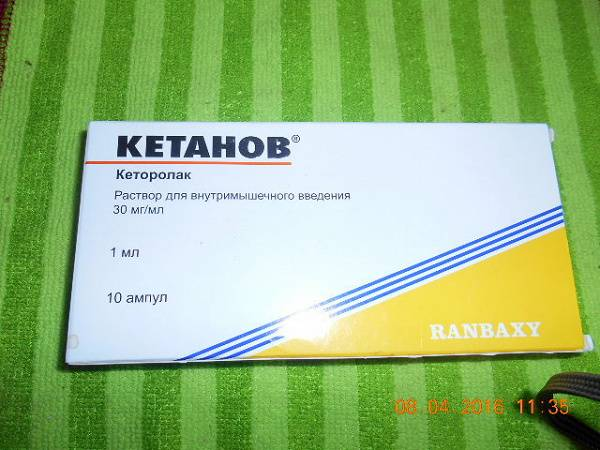 Раствор для проведения инъекций кетанов: характеристика и назначение препарата