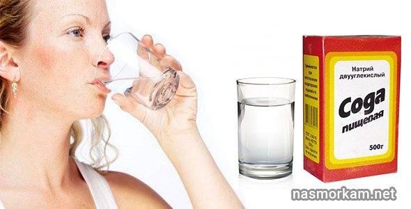 Полоскание горла содой, солью и йодом