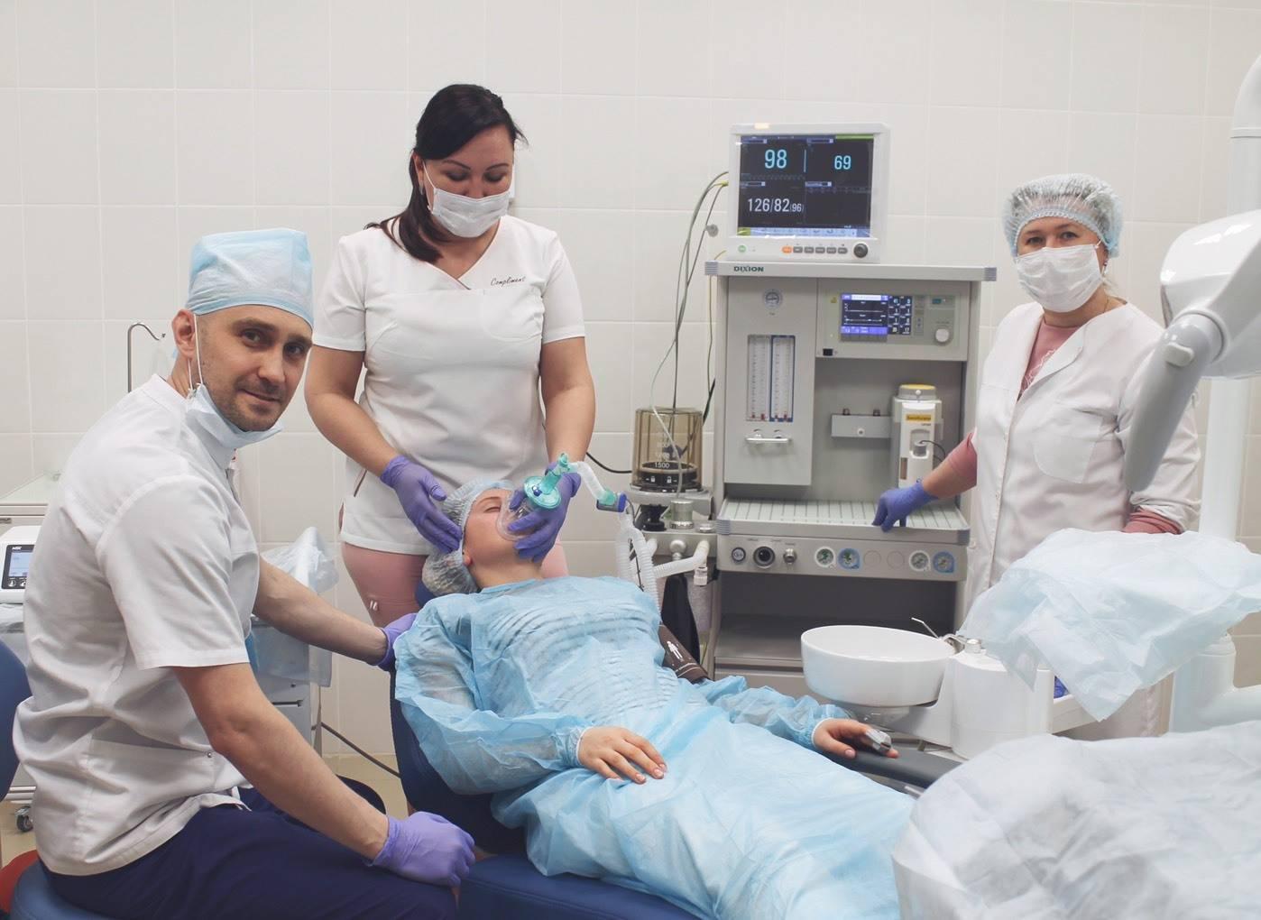 Имплантация зубов под наркозом