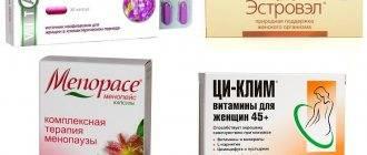 Негормональные лекарства от приливов при климаксе. цены, отзывы