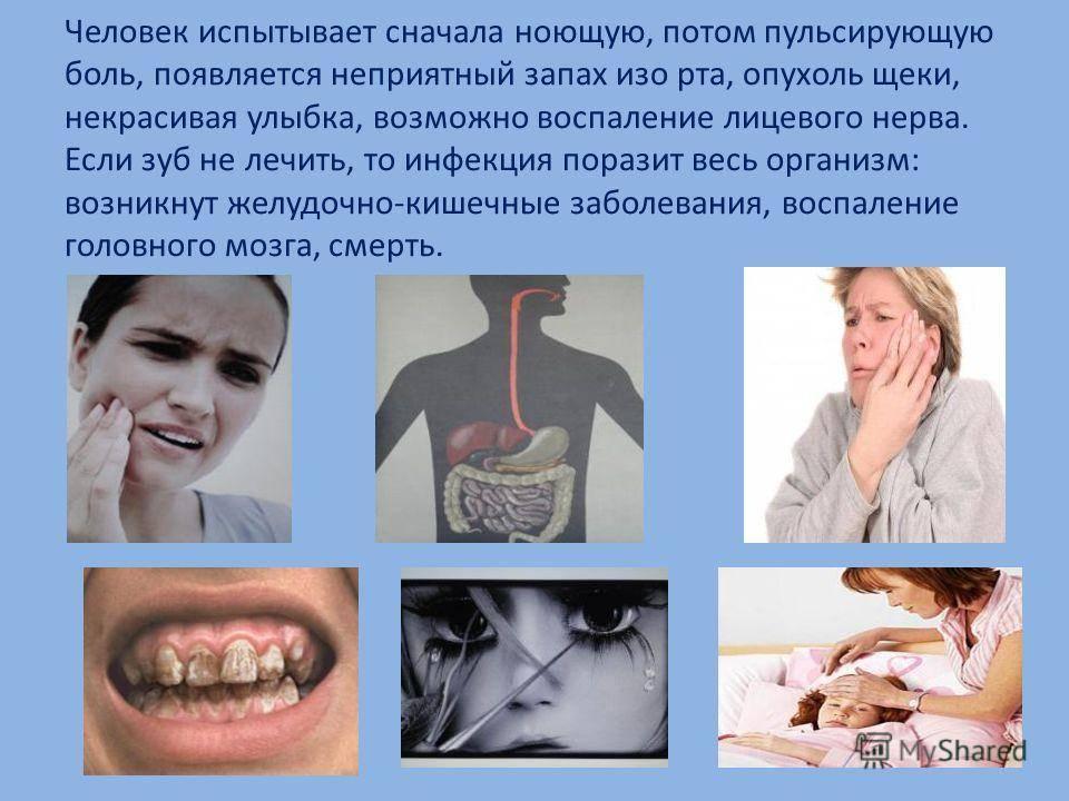 Привкус йода во рту: причины у женщин и мужчин — почему вкус йода во рту и что это значит