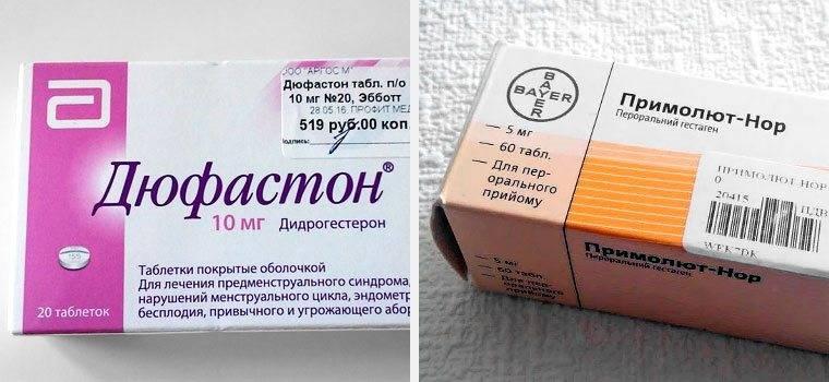 Как лечить эндометриоз в домашних условиях?