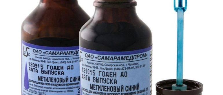 Синька от стоматита – способы и особенности применения лекарства для детей и взрослых