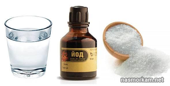 Полоскание горла содой солью и йодом