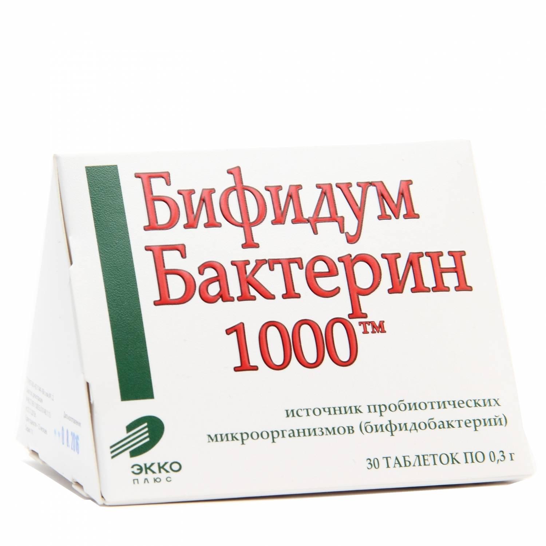 Лактобактерин или бифидумбактерин при молочнице