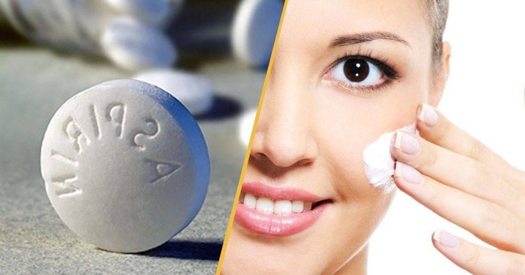 Ампула свежести: полезные свойства никотиновой кислоты для молодости кожи