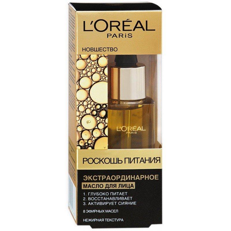 Экстраординарное масло для лица от лореаль (loreal) роскошь питания – отзывы