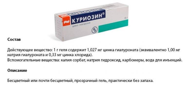 Концентрация гиалуроновой кислоты в  препаратах для биоревитализации