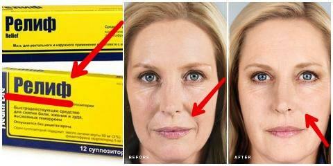 Релиф для лица от морщин: правило использования мази