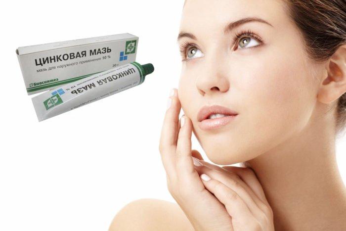 Использование цинковой мази от морщин, отзывы косметологов и пациентов.