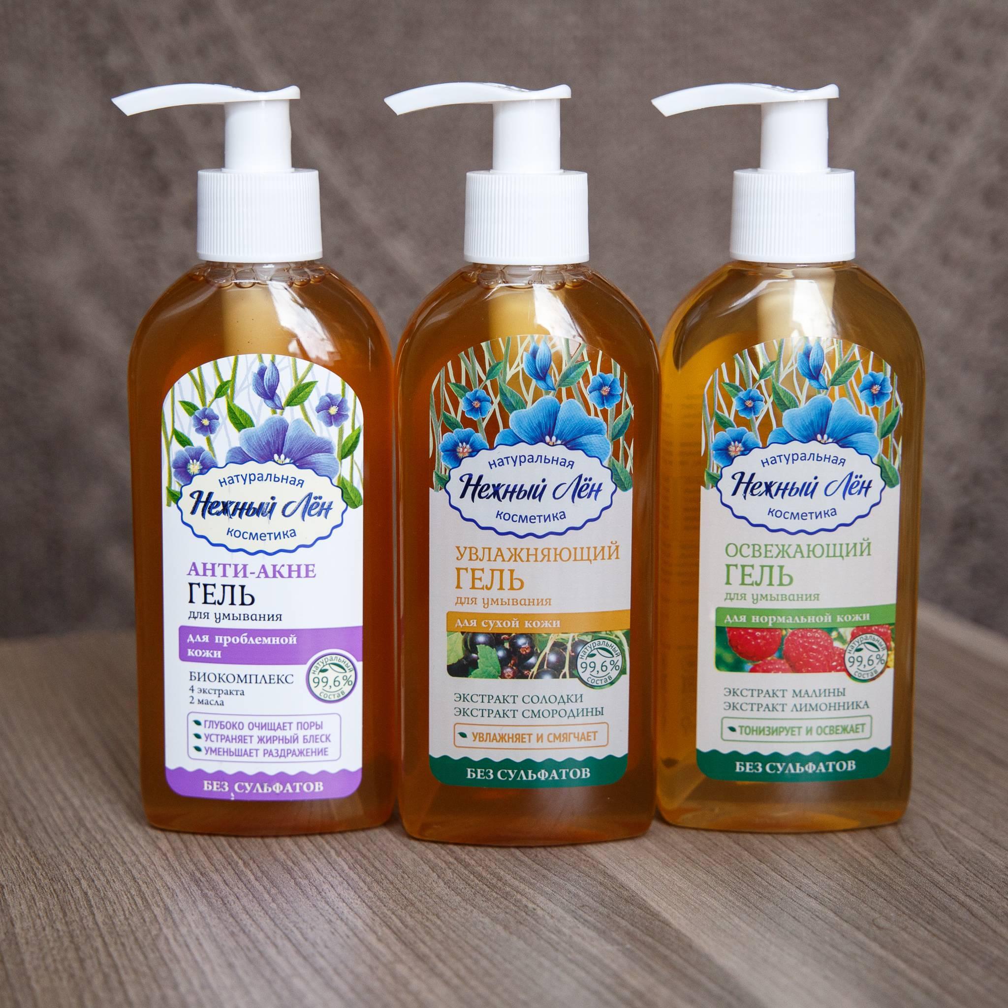 Лучшие средства для очищения кожи: какое выбрать