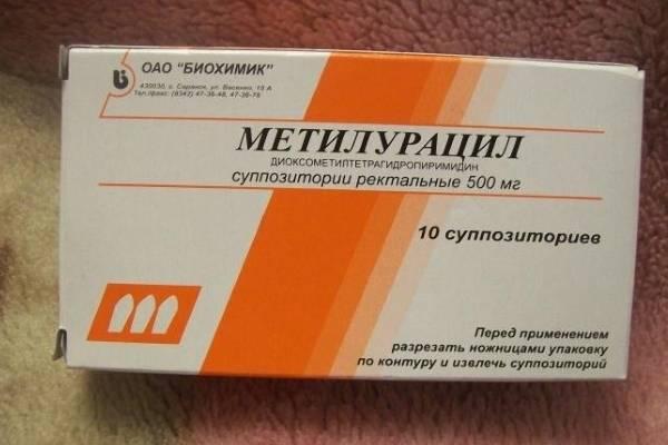 Применение свечей с метилурацилом при геморрое
