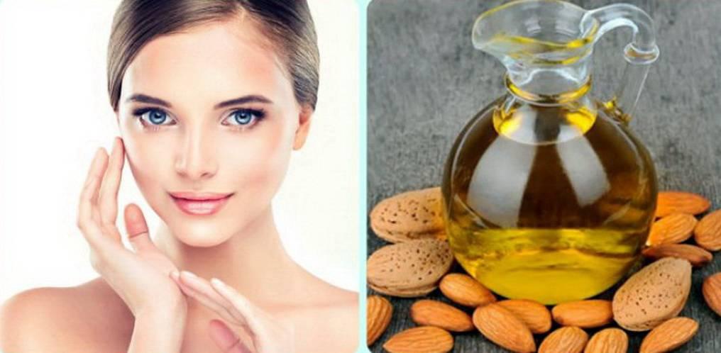 Миндальное масло: полезные свойства для кожи лица