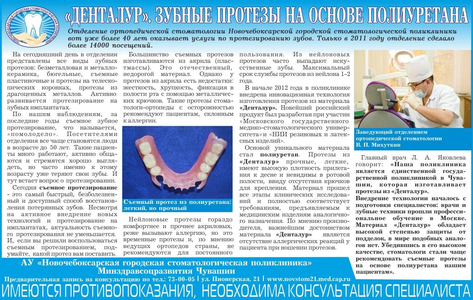 Сломанный инструмент в зубе и один недолеченный канал
