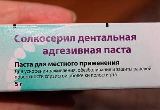 Камистад или холисал: в чем разница и какие еще гели лечат стоматит