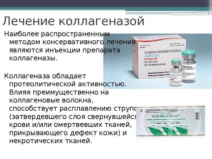 Пейрони лечение витаминами а и е