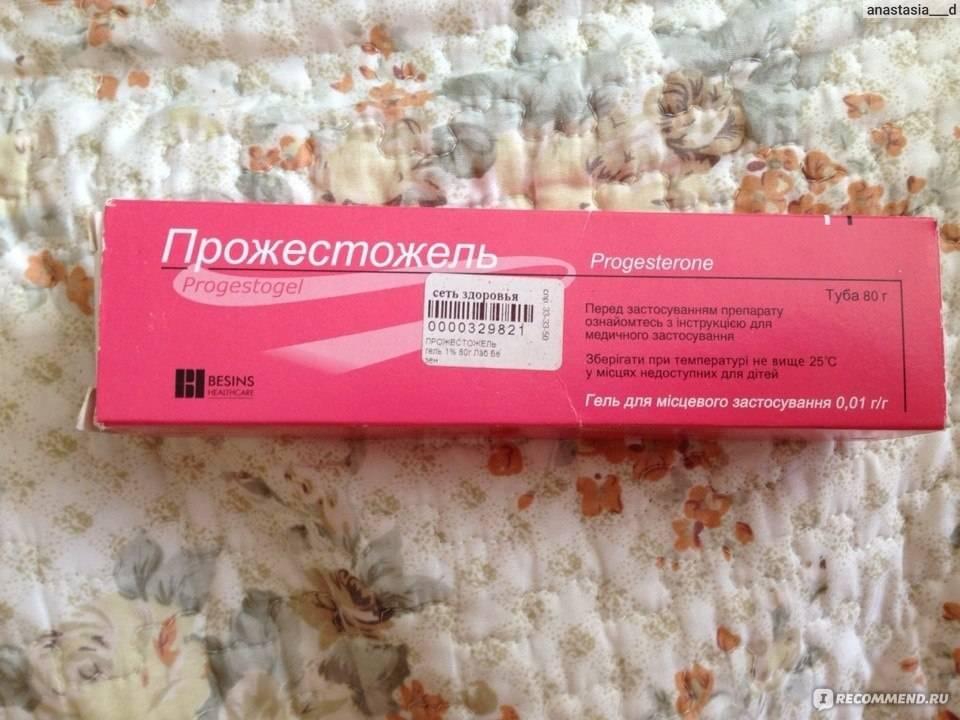 Как применять гель прожестожель для лечения мастопатии