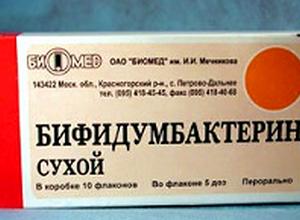 Стоит ли применять бифидумбактерин при молочнице