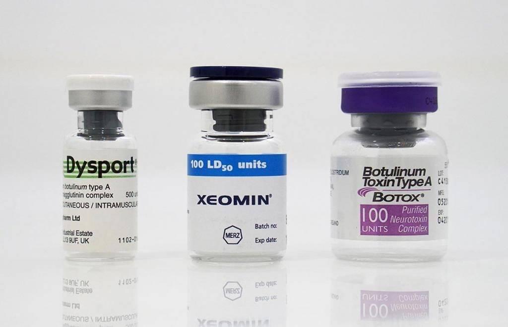 Xeomin (incobotulinumtoxina) — немецкий препарат для ботулинотерапии