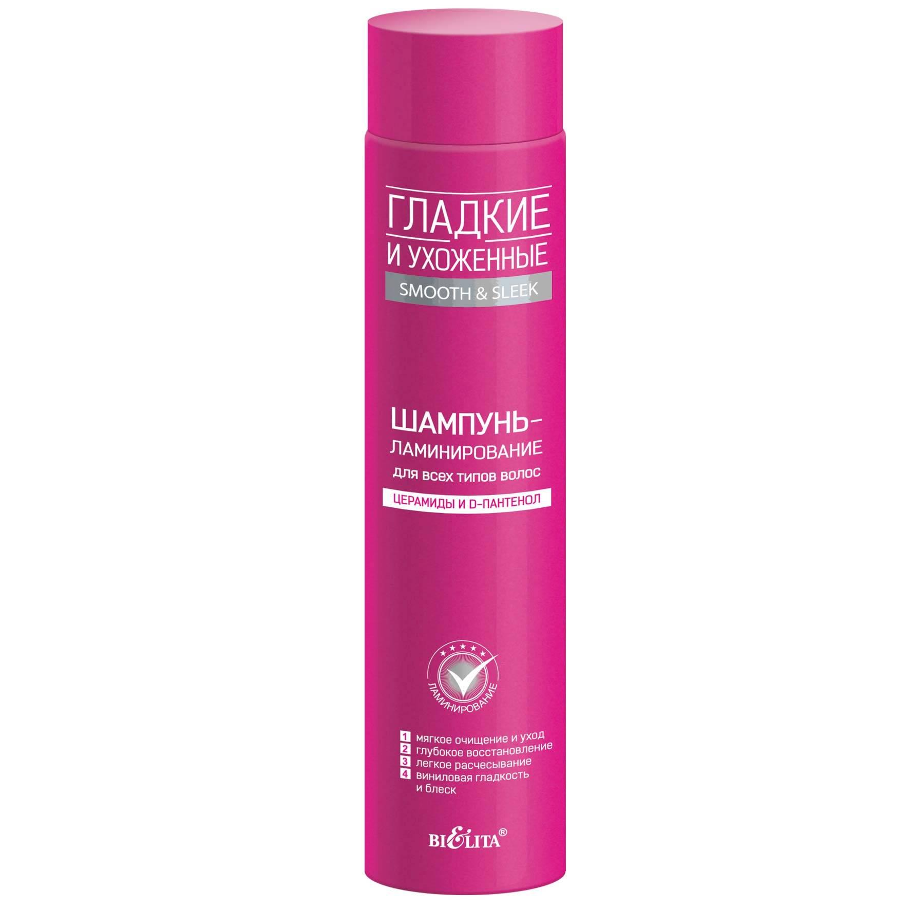 Выбираем шампунь с кератином для волос