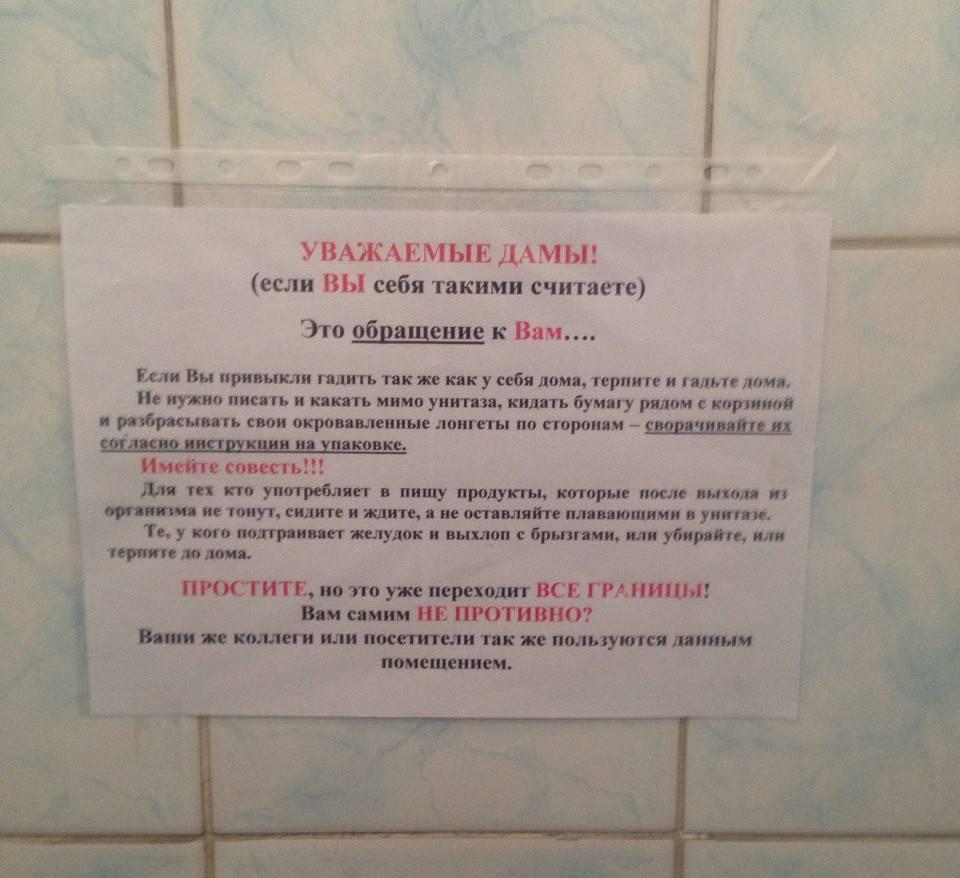 Почему больно ходить в туалет во время месячных