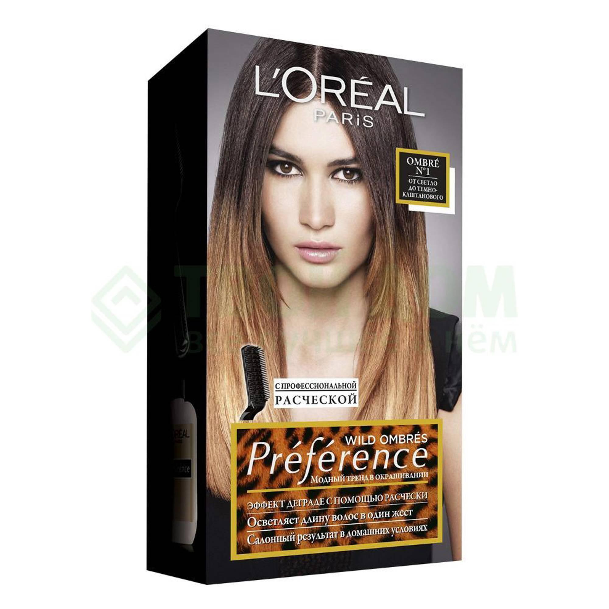 Палитра краски для волос лореаль омбре