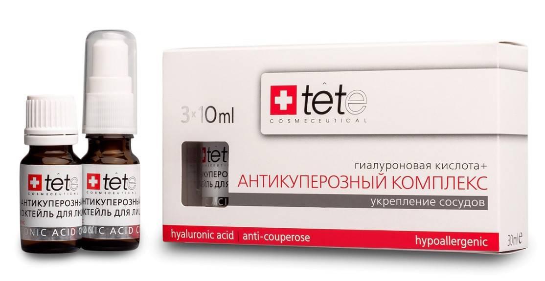 Аскорбиновая кислота в ампулах для лица: молодая и здоровая кожа за копейки!