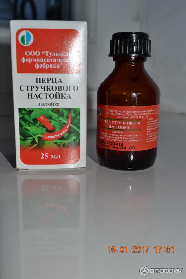 Красный перец для волос – активация роста волос в домашних условиях