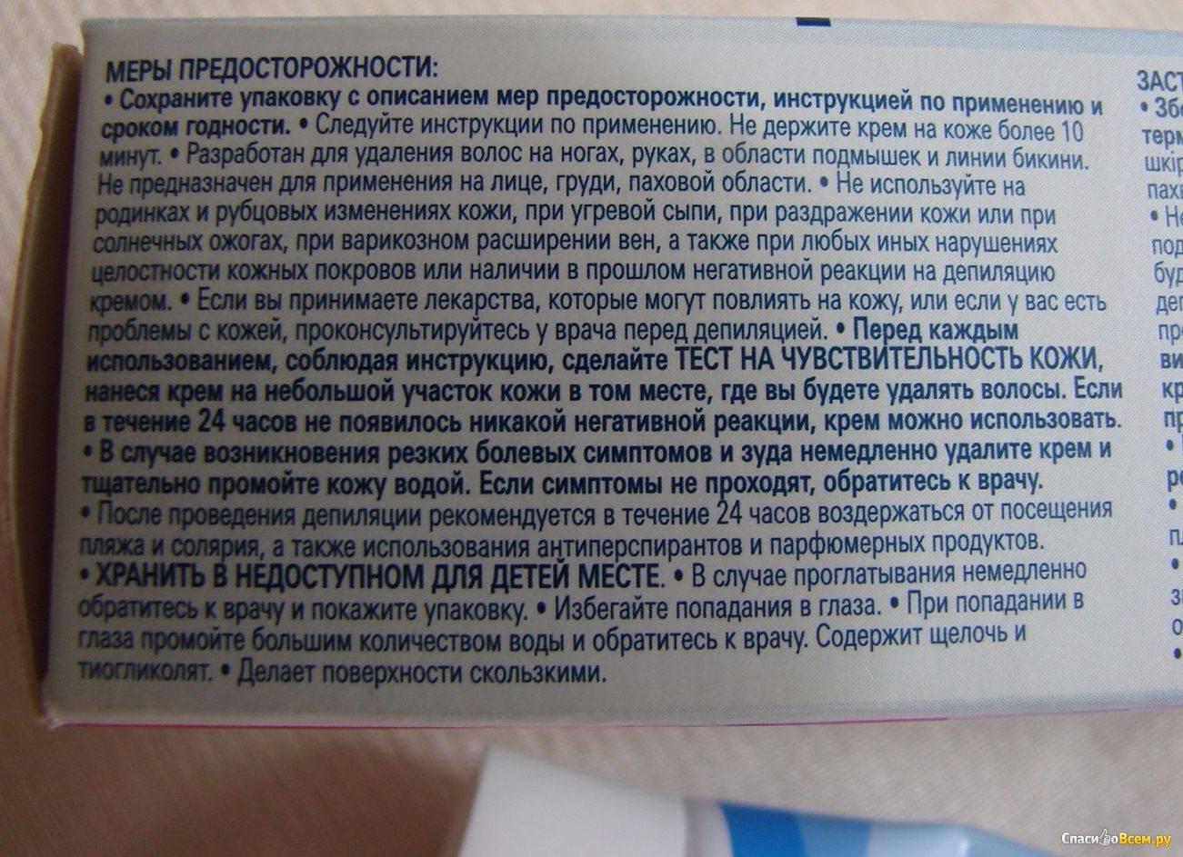 Что представляет собой препарат «клирвин»? отзывы потребителей, описание состава и свойств крема от растяжек