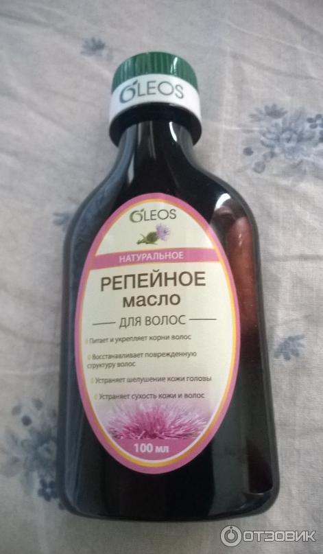 Репейное масло — как действует на волосы, польза, вред и все особенности применения