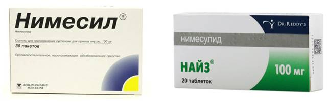 Нимесил или ибупрофен: что лучше и в чем разница, сравнение составов и отзывы врачей