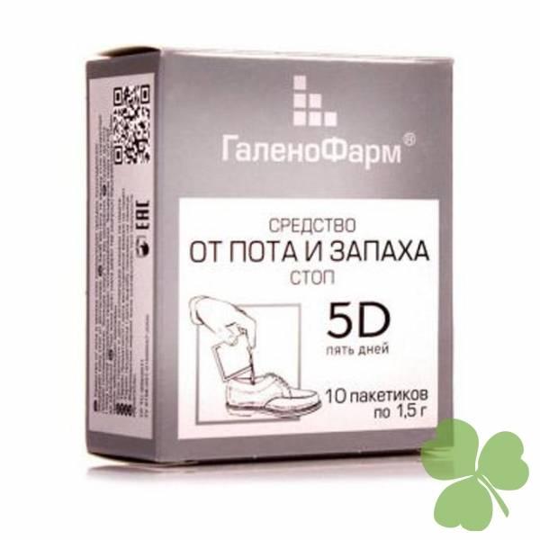 Крем от запаха ног и пота: мазь в аптеке от потливости и средство от грибка