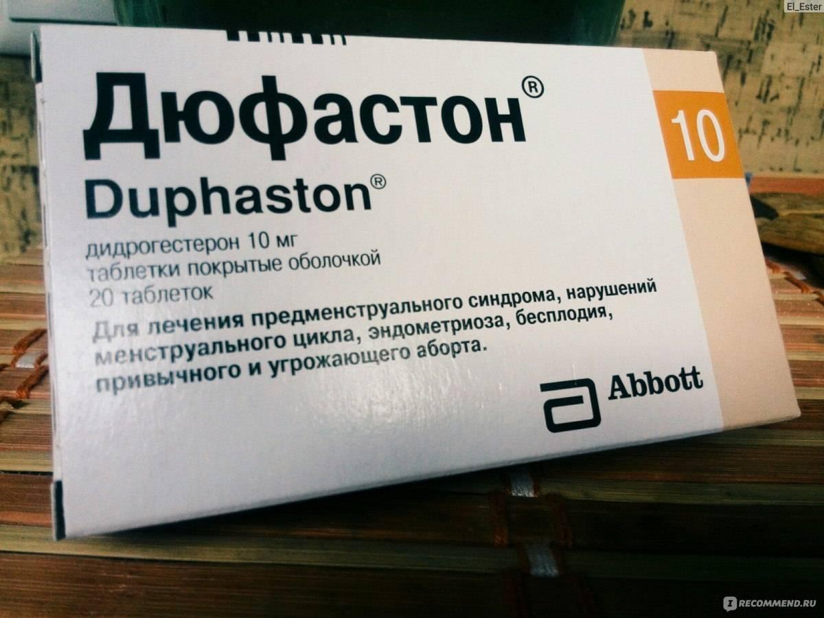 Польза уколов прогестерона для месячных и во время беременности