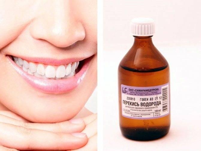 """""""как получить белые зубы в домашних условиях без вреда для эмали?"""""""
