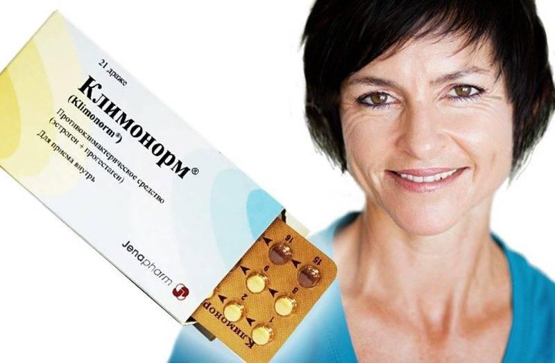 Гормоны и климакс. гормональная терапия
