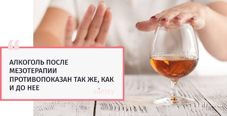 Допускается ли совместимость алкоголя и химиотерапии?