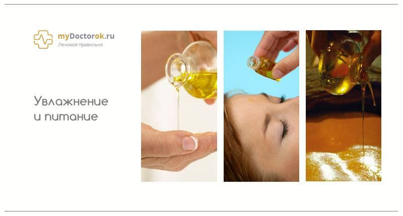 Масло виноградных косточек для лица — секрет красивой кожи