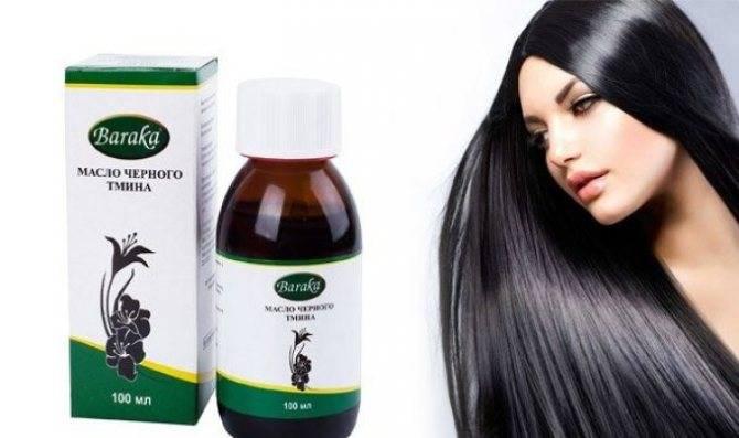 Не всем известный, но очень полезный черный тмин для волос