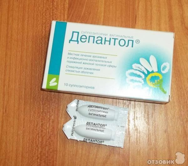 Применение тампонов с облепиховым маслом в гинекологии