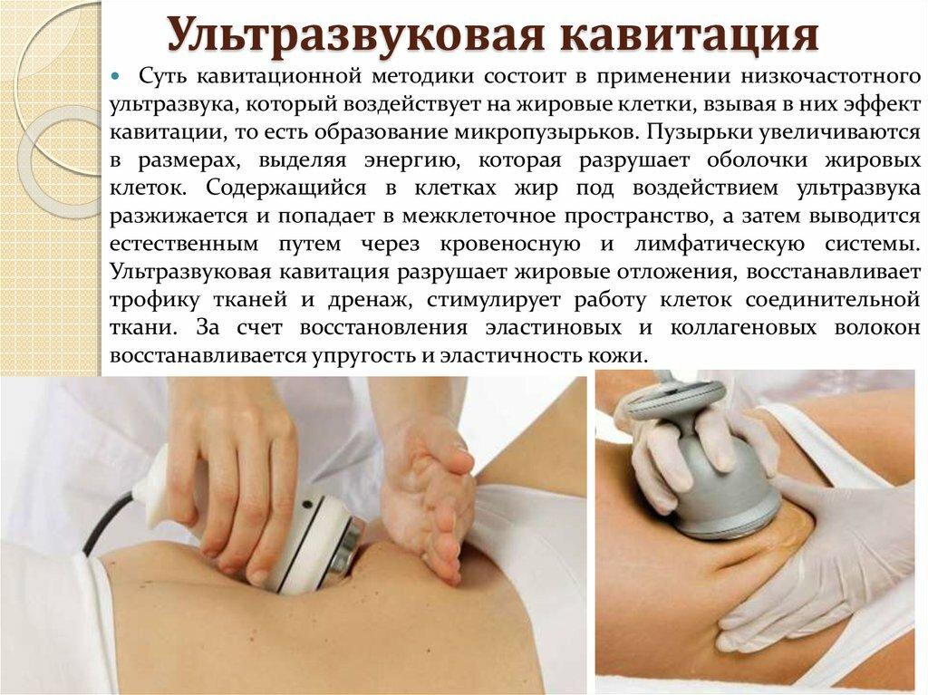 Польза и вред вибромассажеров для тела