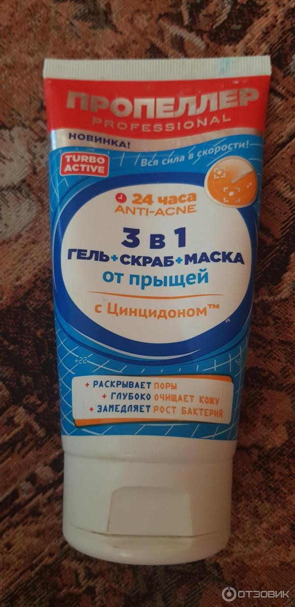 Эффективные аптечные средства для лечения прыщей на лице
