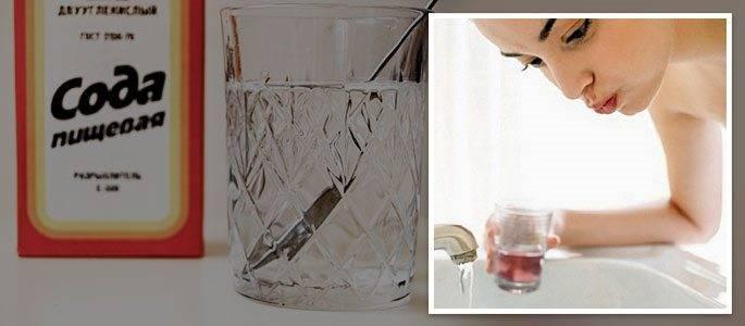 Содовый и солевой растворы для полоскания зубов