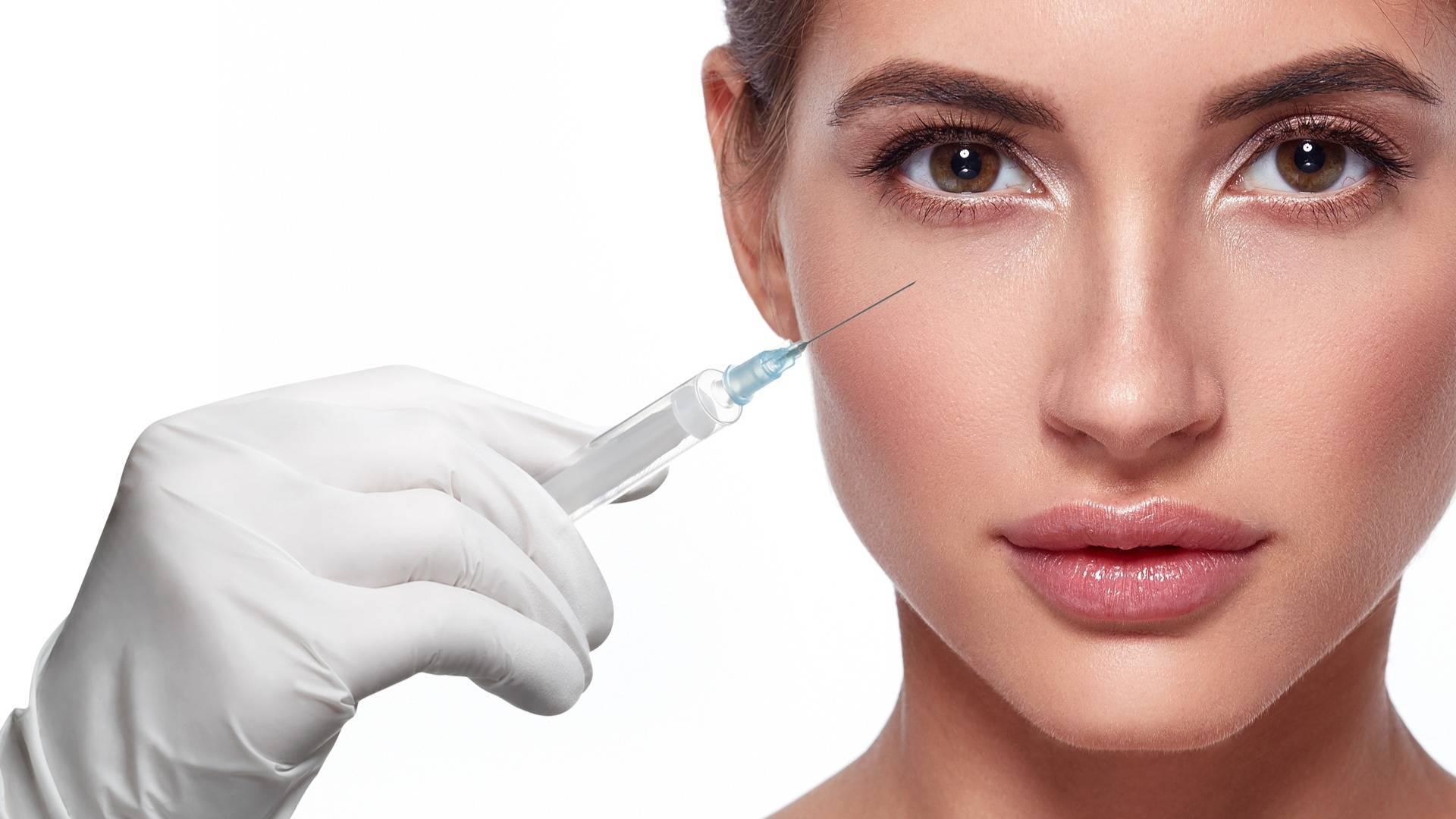 Инъекционная пластика лица