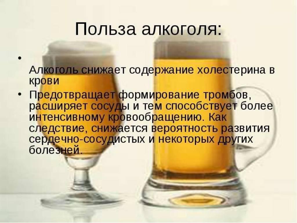 Допустимо ли употребление алкоголя во время месячных?
