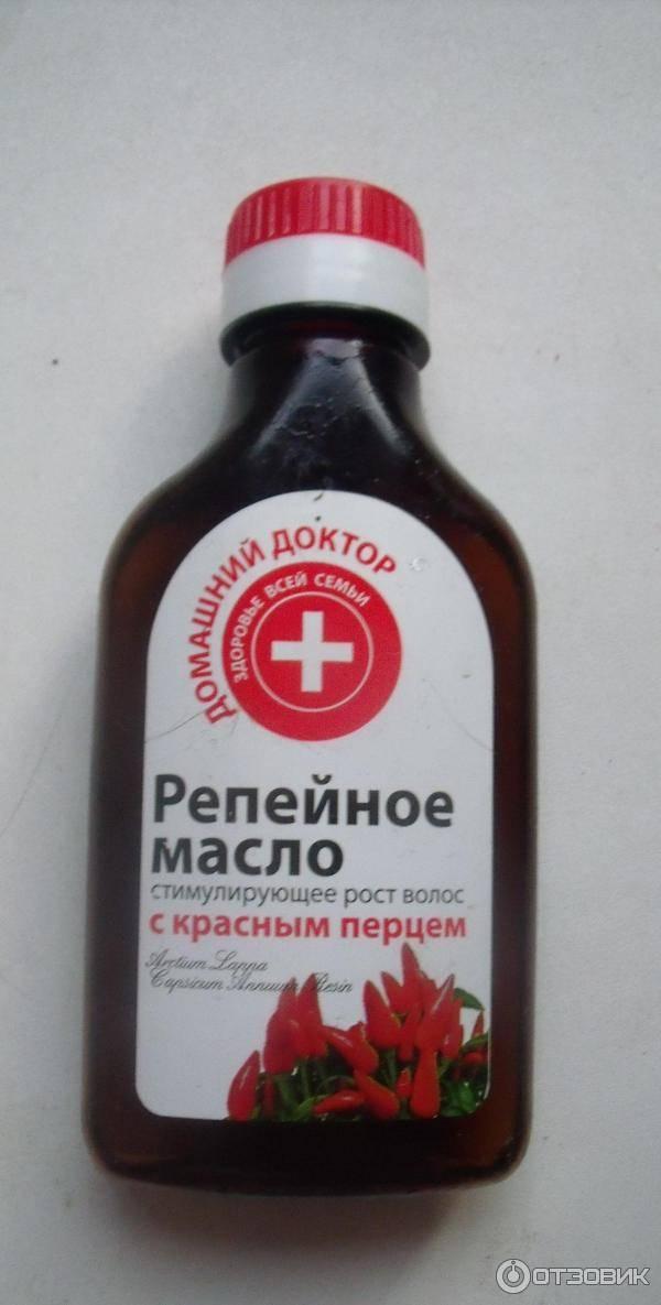 Как использовать репейное масло для лица