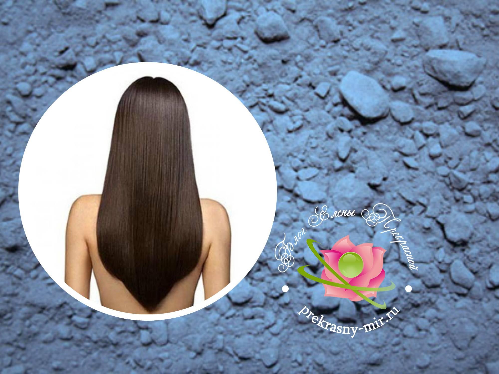 Голубая глина для чистоты и блеска волос